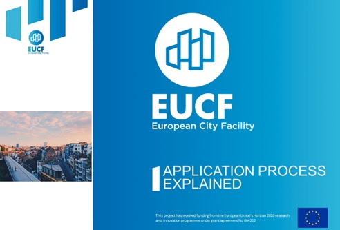 The European City Facility's application process