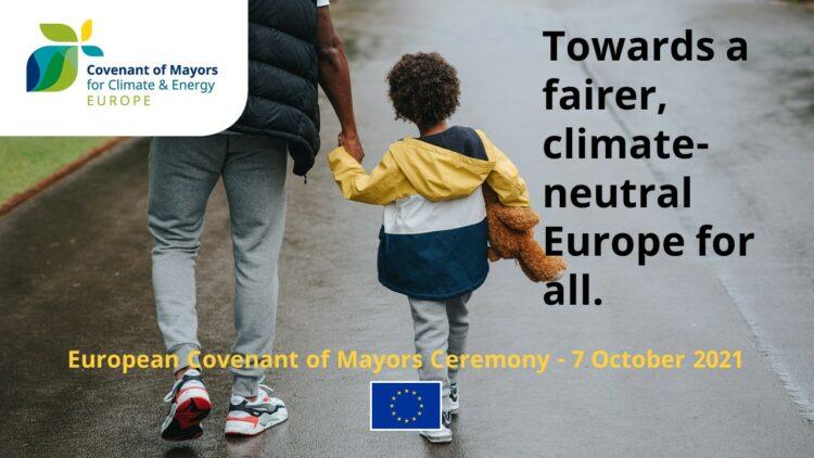 2021 European Covenant of Mayors Ceremony